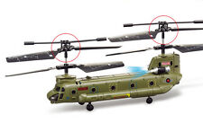 SALE Remote Control Syma S026G 3CH Army Military Chinook Gyro Helicopter RTF