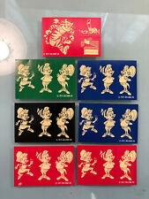 1971 Kellogg's - Glow In The Dark Stickers - Cereal Premiums (7) UNUSED