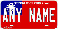 Taiwan Republic of China Flag Any Name Novelty Car License Plate
