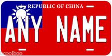 Taiwan Republic of China Flag Any Name Novelty Car License Plate