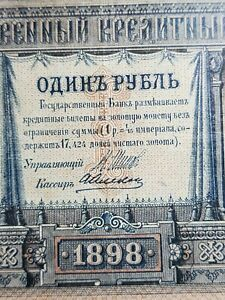 💵 1898 Imperial 1 Rouble Russia Rubles Russian Ruble #17