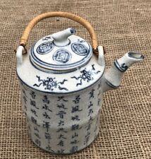 Chinese Teapot With Bamboo Handle