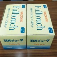 Hagoromo Chalk full touch white Japanese made 2 box set. 72 pieces per box byDHL