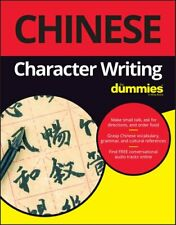 Chinese Character Writing For Dummies by Wendy Abraham 9781119475538 | Brand New