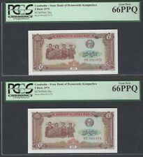 Cambodia 2 Notes 5 Riels Nd(1979) P29a Uncirculated Graded 66