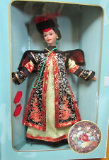 """1996~NEW in BOX~""""BARBIE""""~*CHINESE EMPRESS*~THE GREAT ERAS~MINT~COLLECTOR EDITION"""