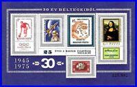 HUNGARY 1975 non-POSTAL  r a r e S/S SC#C363 note MNH SPACE, GAGARIN