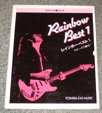 RAINBOW Japan original band score/tab BOX SET Rittor Music BEST 1 not complete
