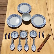 Boston Warehouse Vtg. Rare Canton Express Double Happiness 24 Piece Dinning Set
