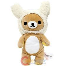 "San x Rilakkuma Mascot Plush Doll with Bunny Hat 9""  Soft Plush Toy"