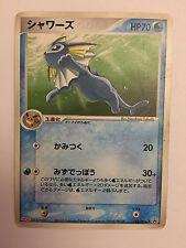 Pokemon Card / Carte Vaporeon Promo 104/PCG-P