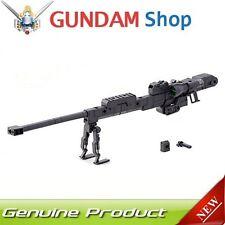 KOTOBUKIYA M.S.G Modeling Support Goods Heavy Weapon Unit No.1 Strong Rifle MH01