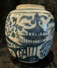 ANTIQUE CHINESE GLAZED CERAMIC GINGER JAR BLUE & WHITE FISHING VILLAGE ART W/LID