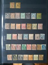 stamps french office China 38 timbres France colonies Chine Indochine