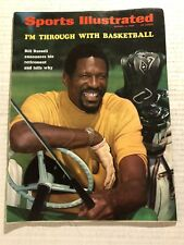 1969 Sports Illustrated BOSTON Celtics BILL RUSSELL Retires NO LABEL I'm Through