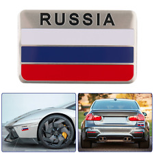 "ALUMINUM Russian Flag Emblem Sticker 3D Decal For Auto, Car, & Truck 3.15""x2"""