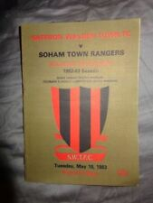 Non-League Home Teams S-Z Football Programmes with Reserves