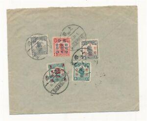 D161364 China Cover 1930 Shanghai Junk Issue Via Siberia Basel Switzerland