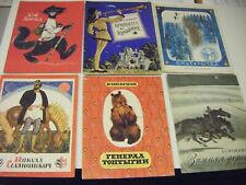 Lot of 12 Children's books in Russian - Ukranian Folktale