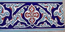 "4""x8"" Raised Iznik Red, Light & Dark Blue Floral Pattern Ceramic Tile Border"
