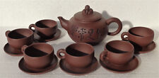 CINA (China): Vintage Chinese Yixing set: teapot + 6 cups and sucers