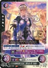 Corrin (Female): Princess of Two Homelands - B20-005N - Fire Emblem Cipher 20