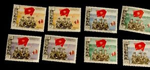 ?1960's China Stamps. Xieng Khouang. Airmail Stamps Mnh.