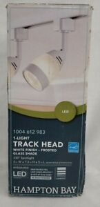 Hampton Bay 1-Light White Integrated LED Linear Track Lighting Head