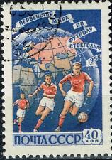 Russia World FIFA Footboll Socker Cup Stokgolm Soviet Map stamp 1958
