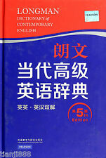 Longman Dictionary of Contemporary English (English-English, English-Chinese)