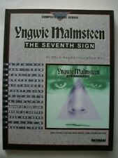 YNGWIE MALMSTEEN THE SEVENTH SIGN JAPAN BAND SCORE GUITAR TAB