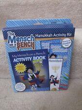 Mensch on Bench Hanukkah Activity Kit Shark Tank Nib New
