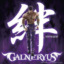 GALNERYUS-FIST OF THE BLUE SKY-JAPAN CD D73