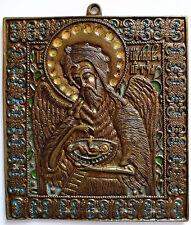 "RUSSIAN ORTHODOX ICON ""JOHN the BAPTIST"", handmade, copper alloy, enamel."