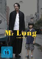 MR.LONG (AUF 500 STÜCK LIMIT - SABU   DVD NEU