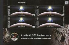 2019 Kyrgyzstan 50th Anniversary of Apollo XI MNH
