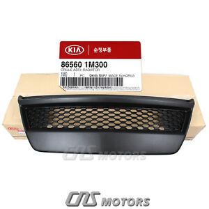 86560-1M300 OEM Lower Bumper Grille for Kia Forte Koup 2010-2013⭐⭐⭐⭐⭐