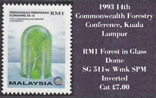 Malaysia 1993 Forestry Conf. $1 Forest Glass Dome INV SPM [SG511w] - VFMNH