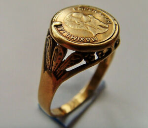 9ct Gold Mexican Coin Ring UK Size P Hallmarked