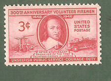 971 Volunteer Fireman US Single Mint/nh (Free Shipping)