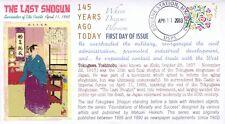 """COVERSCAPE computer designed 145th """"Last Shogun"""" Where Dreams Blossom U/O fdc"""