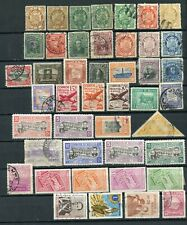 44 Old Vintage Bolivia Postage Stamps Used & MH
