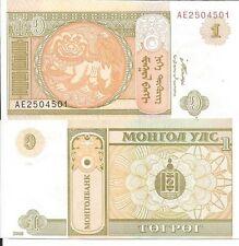 MONGOLIA 1 TUGRIK 2008 LOTE DE 10 BILLETES