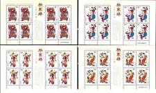CHINA 2005-4 Yangjiabu New Year Greeting Woodprint Stamp sheet 杨家埠木刻年画