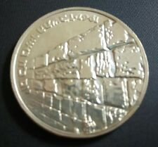ISRAEL SILVER 10 LIROT 1967 26 GRAMS 37,2mm (VICTORY - WALL OF THE LAMENTATIONS)