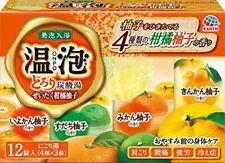 Earth Japan ONPO Carbonated Bath Salt 12-Count - Citrus Yuzu