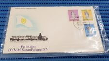 1975 Malaysia First Day Cover Installation of the Sultan of Pahang