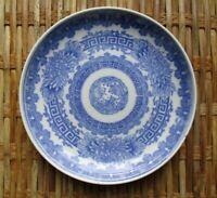 Blue & White Japanese Porcelain Plate, Stenciled (Inban-zara) Motif, C. 1900