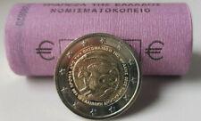 2 Euros Grecia 🇬🇷 2020. Tracia. Ya disponible