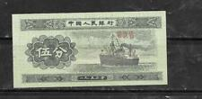 CHINA CHINESE #862b 1953 UNCIRCULATED OLD 5 FEN BANKNOTE BILL NOTE PAPER MONEY